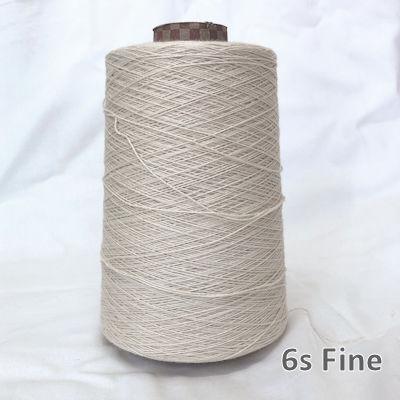 Undyed Cotton Warp - 500g cones